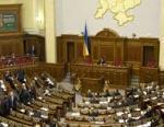 Ucraina. Seduta straordinaria parlamento: discussione dimissioni governo