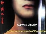 """Gohatto"": amore omossessuale samurai, regia Nagisa Oshima, 1999"