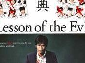 Lesson evil 2012