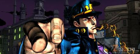 JoJo's Bizarre Adventure: All Star Battle - Data e bonus pre-order