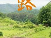 Usciti oggi nelle sale giapponesi 1/3/2014 (Upcoming Japanese Movies)