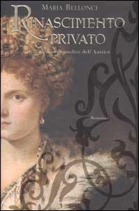 More about Rinascimento privato