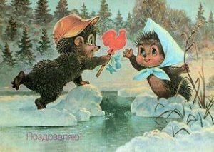 Una cartolina d'auguri per l'8 marzo nei tempi sovietici