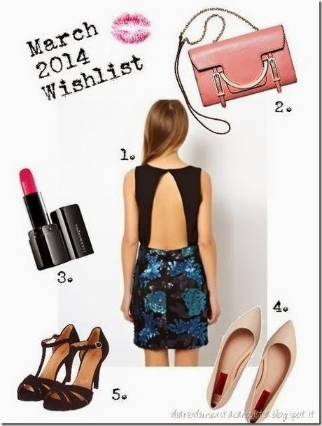 march 2014 wishlist