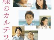 Usciti oggi nelle sale giapponesi 22/3/2014 (Upcoming Japanese Movies)