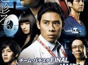 Usciti oggi nelle sale giapponesi 29/3/2014 (Upcoming Japanese Movies)