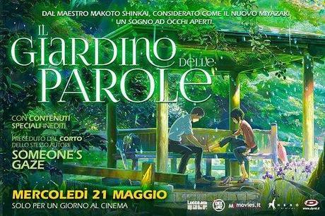 Il trailer italiano de il giardino delle parole paperblog - Il giardino delle parole libro ...