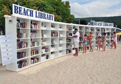beach library - siracusa