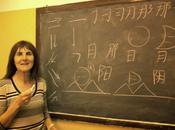 YANG, ovvero scrittura cinese: prima lezione