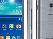 Samsung Galaxy Beam ufficiale Cina
