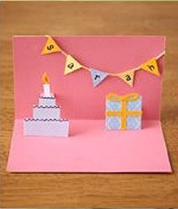 Un biglietto d auguri di compleanno 3d fai da te paperblog for Creare casa in 3d