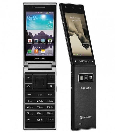 Search results for telefono cellulare samsung black for Sfondi cellulare samsung