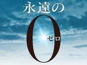 Eien Zero (永遠の0, Eternal Zero)