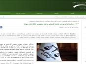Nell'iran rouhani giovani condannati anni carcere aver criticato khamenei facebook