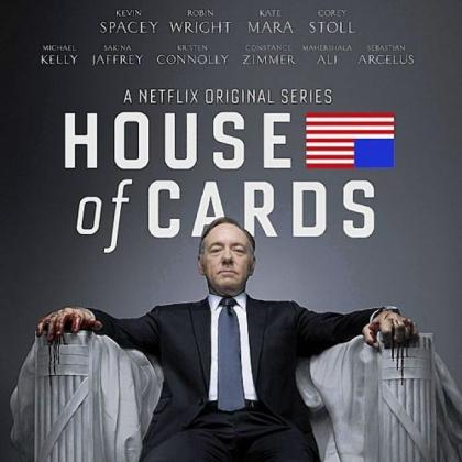 kevin-spacey-in-house-of-cards_420