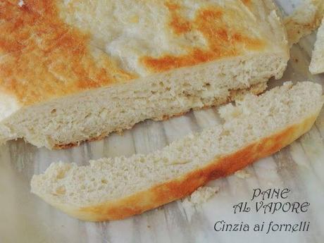 Pane al vapore ricetta bimby paperblog - Forno a vapore ricette ...
