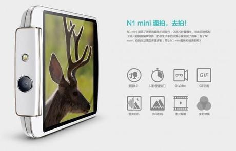 oppon1miniufficiale 600x385 Oppo N1 Mini è ufficiale smartphone  Smartphone Oppo N1Mini; news oppo