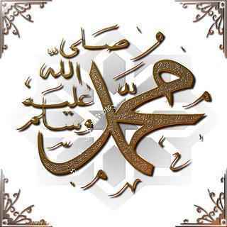 Bonne Année -Bonne Fête El mawled Aid-al-mawlid-annabawi-charif-L-kEoCPO