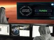 2021, Emirati Marte