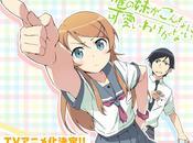 Anime: imoto konna kawaii wake