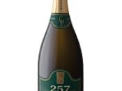 online vinotrevigiano.it nuovo sito vendita vini