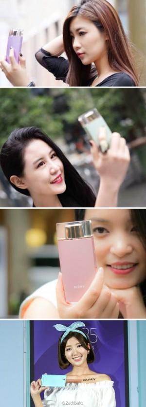 selfie phone sony 300x837 Sony pronta a commercializzare un selfie phone  smartphone  sony selfie phone fotocamera