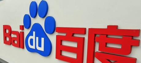 BAIDU : Investire nel Motore di Ricerca Cinese ?