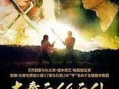 Uzumasa Limelight (太秦ライムライト, Limelight)