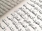 Leggere orientale, leggere occidentale. detto certi libri sono mattoni?