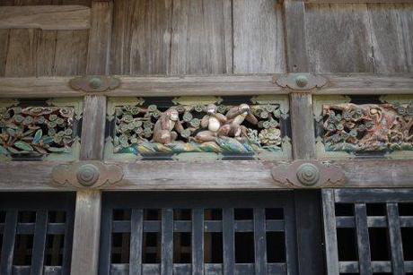 Dalle gheise di kyoto al giappone pi autentico paperblog - Rito porta soldi ...