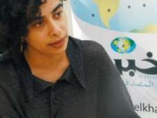 scrittrice palestinese Adania Shibli Festival Internazionale