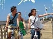 Nanpū (南風, Riding Breeze)