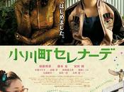 Usciti oggi nelle sale giapponesi 4/10/2014 (Upcoming Japanese Movies)