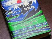 Hobbit edizione giapponese riprende prima inglese 1937