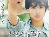 FIlm usciti questa settimana Giappone 29/11/2014 (Upcoming Japanese Movies, 29/11/2014)