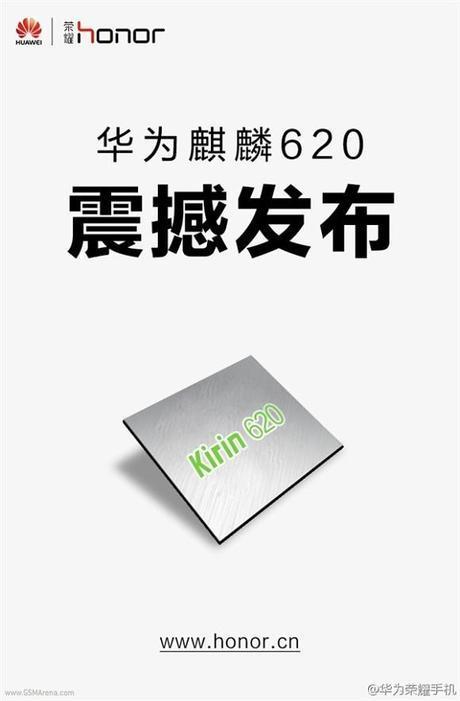 Krin 620: un altro processore firmato Huawei