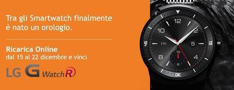Wind ti regala un LG G Watch R al giorno se ricarichi online