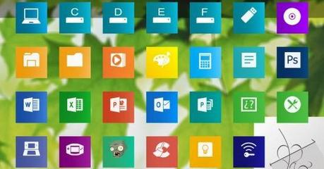 27 icone in stile Windows 10