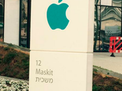 Cook Israele Nuova Sede Apple