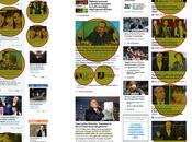 Modi Concepire Home Page