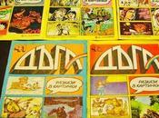 Signore degli Anelli, fumetto apparso sulla rivista bulgara Duga 1989-1992
