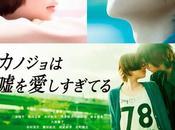 Kanojo aishisugiteru (カノジョは嘘を愛しすぎてる, Liar Lover)