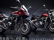 Honda 1300 Super Four D'Or Special Edition 2015