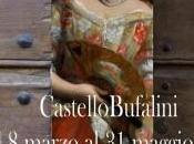 """Mostra: """"Donne svelate"""": figura femminile nella storia Bufalini attraverso ritratti inediti."""