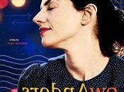 Bergamo Film Meeting Mostra Concorso: film ANDERSWO