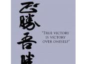 Budo: qual corretta vittoria?
