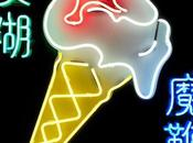 "Blur ""the magic whip"", parere imparziale: figata totale!"