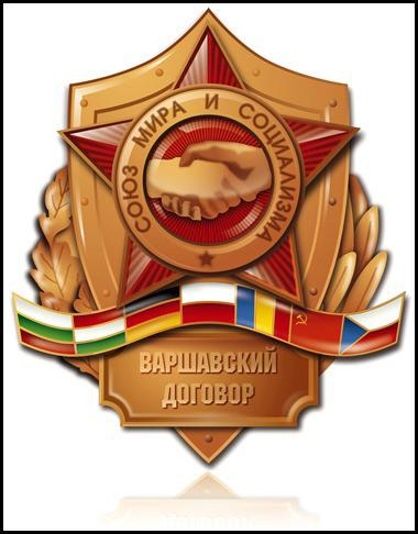 Logo_The_Warsaw_Pact
