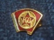 """APPELLO """"giovani"""" della FGCI genovese anni '70, solo."""
