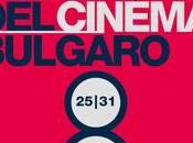 Italia Bulgaria insieme cinema